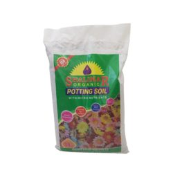 Potting Soil (Thailand)